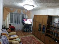 2-комнатная квартира, 45.1 м², 3/5 этаж