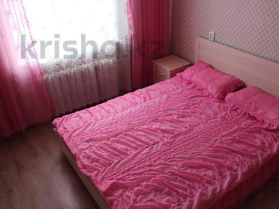 2-комнатная квартира, 48 м², 5/5 эт. посуточно, Парковая 53 — Труда за 7 500 ₸ в Петропавловске