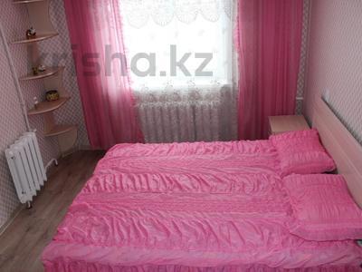 2-комнатная квартира, 48 м², 5/5 эт. посуточно, Парковая 53 — Труда за 7 500 ₸ в Петропавловске — фото 2