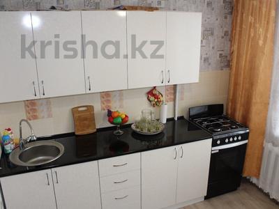2-комнатная квартира, 48 м², 5/5 эт. посуточно, Парковая 53 — Труда за 7 500 ₸ в Петропавловске — фото 3