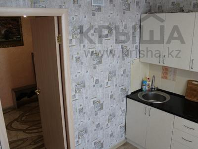 2-комнатная квартира, 48 м², 5/5 эт. посуточно, Парковая 53 — Труда за 7 500 ₸ в Петропавловске — фото 5