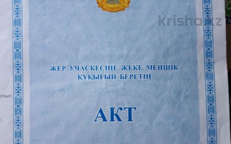 Участок 14 соток, Шамши Калдаякова за 51 млн 〒 в Нур-Султане (Астана), Алматы р-н