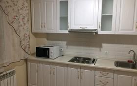 2-комнатная квартира, 60 м², 4/14 этаж, Сарайшык 7/3 за 26.5 млн 〒 в Нур-Султане (Астана), Есиль
