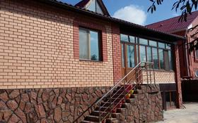 5-комнатный дом посуточно, 240 м², 15 сот., Мугалжар 25\1 за 60 000 ₸ в Астане, Есильский р-н