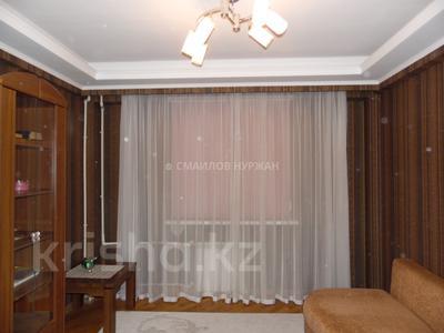 4-комнатная квартира, 110 м², 8/10 этаж, Бухар жырау 163/71 — Ауэзова за 52 млн 〒 в Алматы, Бостандыкский р-н — фото 11