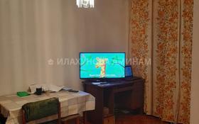 2-комнатная квартира, 30.3 м², 2/4 этаж, мкр №7 — Абая - Алтынсарина за 12.4 млн 〒 в Алматы, Ауэзовский р-н