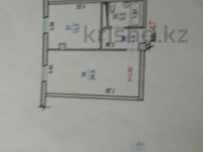 5-комнатная квартира, 135.8 м², 2/9 эт., мкр Жетысу-2 85 за 56.7 млн ₸ в Алматы, Ауэзовский р-н — фото 24