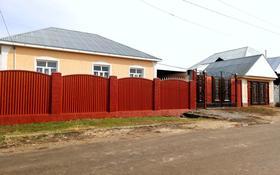 8-комнатный дом, 252 м², 8 сот., ул. Меркенская (Асфальтированная) за 29 млн ₸ в