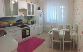 1-комнатная квартира, 43 м², 2/9 этаж, проспект Улы Дала 29 за ~ 17.3 млн 〒 в Нур-Султане (Астана), Есиль р-н