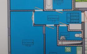 2-комнатная квартира, 63.36 м², 3/9 этаж, Туркестан 34 — проспект Улы Дала за ~ 20 млн 〒 в Нур-Султане (Астана), Есиль р-н