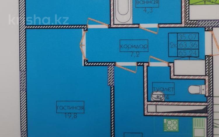 2-комнатная квартира, 63.36 м², 3/9 этаж, Туркестан 34 — проспект Улы Дала за ~ 20 млн 〒 в Нур-Султане (Астана), Есильский р-н