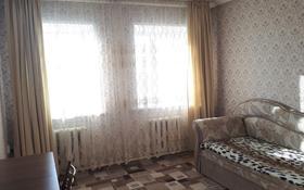 4-комнатный дом, 94 м², 10 сот., Тургайская за 12 млн ₸ в Щучинске