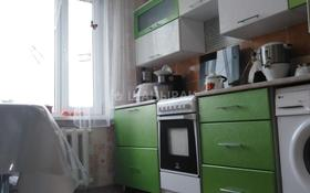 4-комнатная квартира, 81 м², 5/5 эт., Микрорайон Коктем 7 за 14.5 млн ₸ в Кокшетау