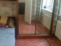 3-комнатная квартира, 52 м², 4/5 этаж помесячно