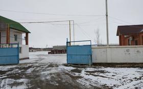 Промбаза 3 га, Северная промзона 50 за 200 млн ₸ в Атырау