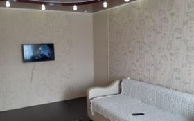 2-комнатная квартира, 50 м² посуточно, Кутузова 71 — Между Естая и Толстого за 7 000 ₸ в Павлодаре
