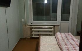 4-комнатная квартира, 62 м², 4/5 этаж, 4 Микрорайон 10 за 5.9 млн 〒 в Риддере