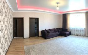 5-комнатный дом помесячно, 140 м², 5 сот., Бокеева 2д за 180 000 〒 в Туздыбастау (Калинино)