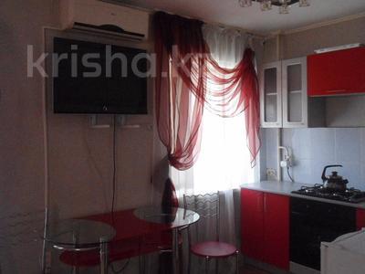 1-комнатная квартира, 32 м², 3/4 эт. посуточно, Гоголя 78 — Байтурсынова за 4 000 ₸ в Костанае — фото 7