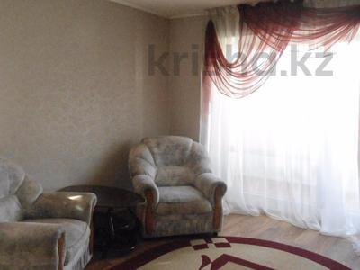 1-комнатная квартира, 32 м², 3/4 эт. посуточно, Гоголя 78 — Байтурсынова за 4 000 ₸ в Костанае — фото 5