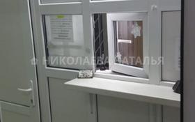 Бутик площадью 15 м², Абылайхана 10 за 140 000 ₸ в Астане, Алматинский р-н