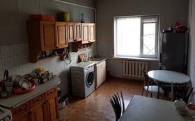 4-комнатный дом, 170 м², 10 сот., Агропром 1 за 24 млн ₸ в Шымкенте, Абайский р-н