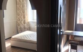 1-комнатная квартира, 35 м², 4/12 этаж, Амангельды Иманова 41 за 12.5 млн 〒 в Нур-Султане (Астана), р-н Байконур
