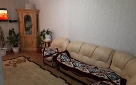 3-комнатная квартира, 64 м², 4/5 этаж, Петрова за 16 млн 〒 в Нур-Султане (Астана), Алматы р-н