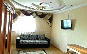 1-комнатная квартира, 35 м², 4/10 эт. посуточно, Кабанбай батыра 5/1 — Туран за 7 500 ₸ в Нур-Султане (Астана), Есильский р-н