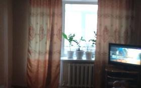 2-комнатная квартира, 41 м², 2/5 этаж, ул Карбышева, 26 за 7.2 млн 〒 в Уральске