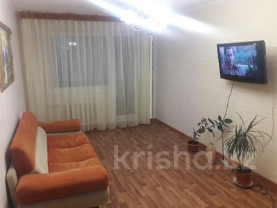2-комнатная квартира, 46 м², 2/5 этаж, 9 мкр 7 за 9.9 млн 〒 в Костанае — фото 2