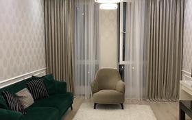 3-комнатная квартира, 88 м², 7/8 этаж, Улы дала 8 за 46.5 млн 〒 в Нур-Султане (Астана), Есильский р-н