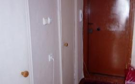 1-комнатная квартира, 33 м², 5/9 эт. помесячно, Естая 132 — проспект Тауелсыздык за 70 000 ₸ в Павлодаре