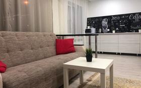 1-комнатная квартира, 45 м², 1/5 эт. посуточно, Евролюкс, Алматинская 72 — Пр. Независимости за 9 000 ₸ в Усть-Каменогорске