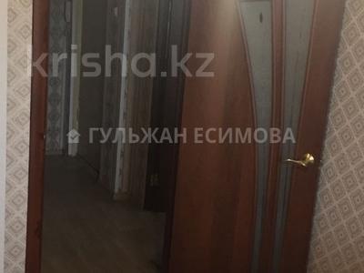 3-комнатная квартира, 61 м², 8/9 эт., Микрорайон Восток-5 15 за 10 млн ₸ в Караганде, Октябрьский р-н — фото 5
