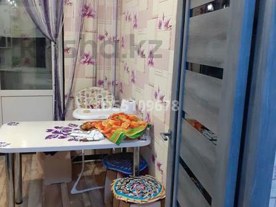 2-комнатная квартира, 51 м², 3/6 этаж, Геологическая 24 за 12 млн 〒 в Усть-Каменогорске — фото 16
