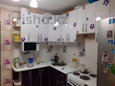 2-комнатная квартира, 51 м², 3/6 этаж, Геологическая 24 за 12 млн 〒 в Усть-Каменогорске — фото 18