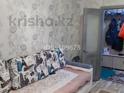 2-комнатная квартира, 51 м², 3/6 этаж, Геологическая 24 за 12 млн 〒 в Усть-Каменогорске — фото 29