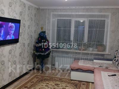 2-комнатная квартира, 51 м², 3/6 этаж, Геологическая 24 за 12 млн 〒 в Усть-Каменогорске — фото 30