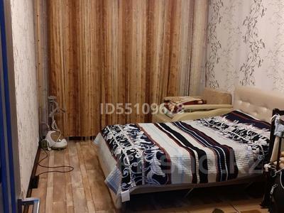 2-комнатная квартира, 51 м², 3/6 этаж, Геологическая 24 за 12 млн 〒 в Усть-Каменогорске — фото 6