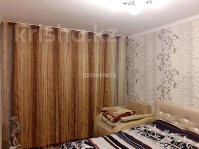 2-комнатная квартира, 51 м², 3/6 этаж, Геологическая 24 за 12 млн 〒 в Усть-Каменогорске — фото 7