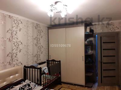 2-комнатная квартира, 51 м², 3/6 этаж, Геологическая 24 за 12 млн 〒 в Усть-Каменогорске — фото 8