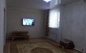 4-комнатный дом, 136 м², 5 сот., Брусиловского за 14.5 млн ₸ в Уральске