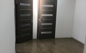 Офис площадью 95 м², Акарыс 37 за 200 000 ₸ в Нур-Султане (Астана)