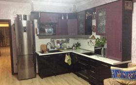 2-комнатная квартира, 108 м², 8/16 этаж, Жуалы за 21 млн 〒 в Алматы, Наурызбайский р-н