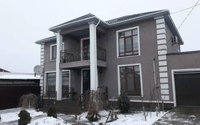 5-комнатный дом, 230 м², 10 сот., Балпык би 315 — Жетысу сазы за 57 млн ₸ в Талдыкоргане