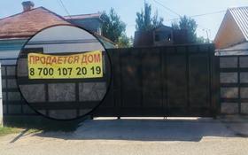 5-комнатный дом, 57.5 м², 6.5 сот., Нахимова 13 — Узбекская за 13 млн ₸ в