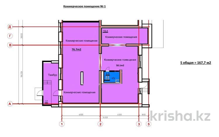 Магазин площадью 154.9 м², Саина 36а — Проезд 23 за ~ 32.5 млн 〒 в Кокшетау