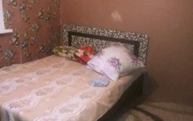 3-комнатный дом, 140 м², 5 сот., Уральск за 17 млн ₸