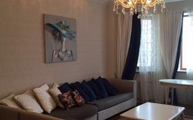 1-комнатная квартира, 48 м², 2/12 этаж посуточно, Сауран 3/1 — Сыганак за 6 000 〒 в Нур-Султане (Астана), Есиль р-н
